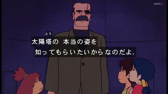 「未来少年コナン」第23話感想 画像 (102)
