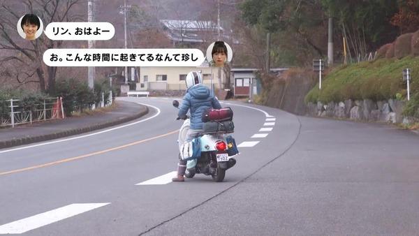 ドラマ版「ゆるキャン△」第8話感想 画像 (90)