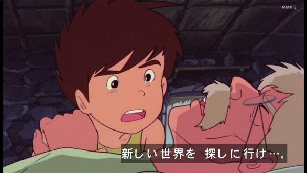 「未来少年コナン」第2話感想 画像  (41)