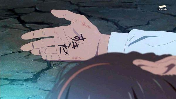 「君の名は。」 (223)