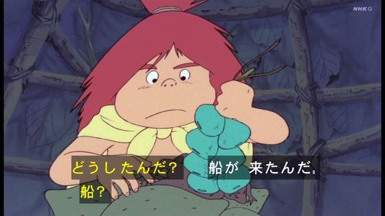 「未来少年コナン」第3話感想 画像 (67)