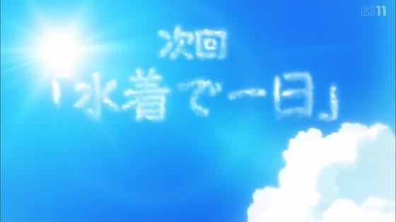 「転スラ日記」3話感想 (110)