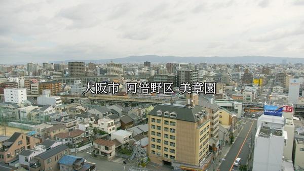 「孤独のグルメ Season6」1話 (5)