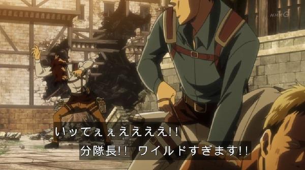 「進撃の巨人 Season3」(3期 4話)41話感想 (44)