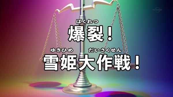 「イナズマイレブン アレスの天秤」17話 (10)
