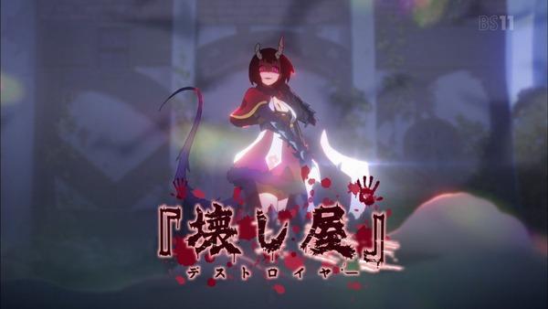 「プリンセスコネクト!ReDive」第5話感想 画像 (52)