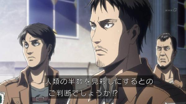 「進撃の巨人 Season3」(3期 5話)42話感想 (12)