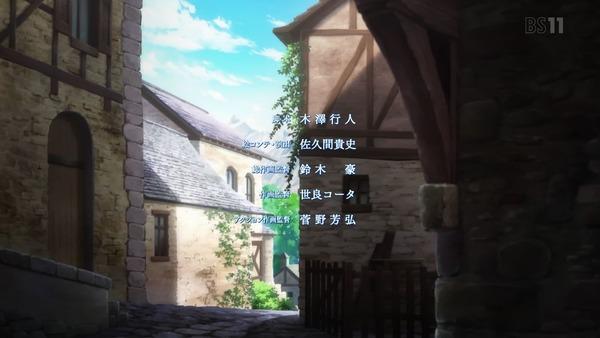 「ソードアート・オンライン アリシゼーション」SAO3期 2話感想 (30)