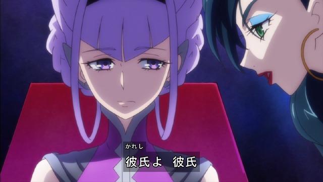 「HUGっと!プリキュア」7話 (45)