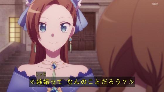 「はめふらX」2期 12話感想 (50)