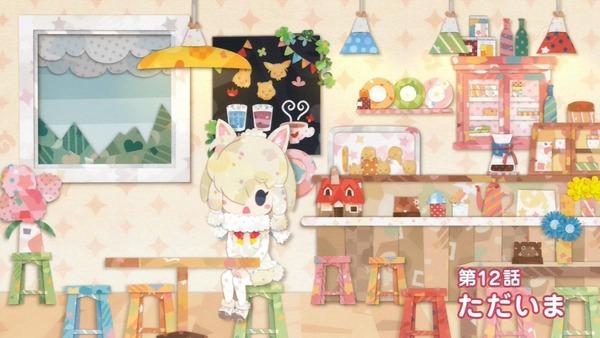 「けものフレンズ2」第11話感想 (66)