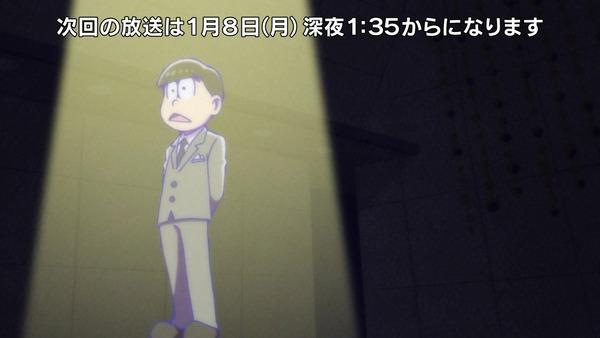 「おそ松さん」2期 13話 (45)