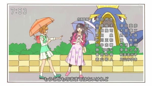 「カードキャプターさくら クリアカード編」1話 (71)