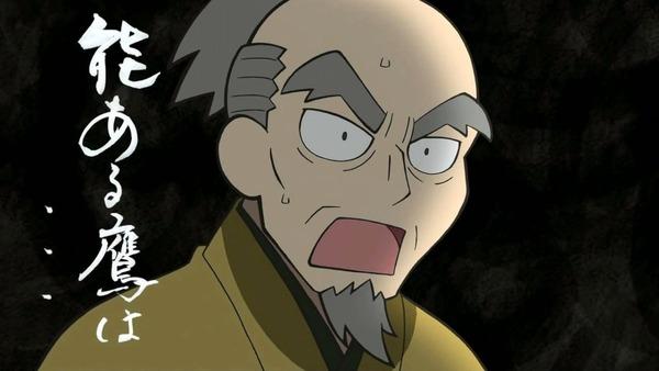 「信長の忍び」 (5)