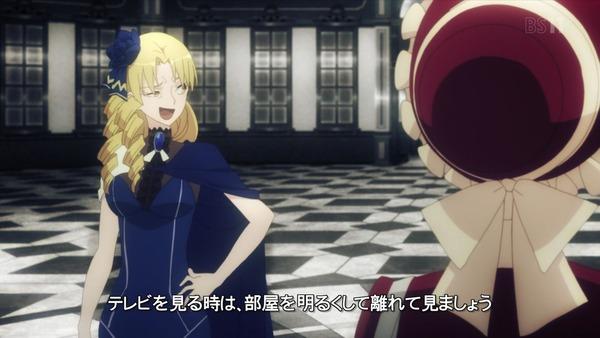 「ロード・エルメロイII世の事件簿」6話感想 (1)