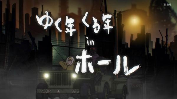 「ドロヘドロ」第4話感想 画像  (42)