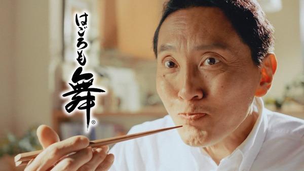 「孤独のグルメ Season6」2話 (36)