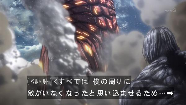 「進撃の巨人」54話感想  (67)