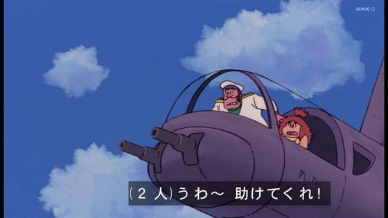 「未来少年コナン」第25話感想(実況まとめ)画像  (53)