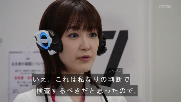 「仮面ライダーゼロワン」8話感想 (22)