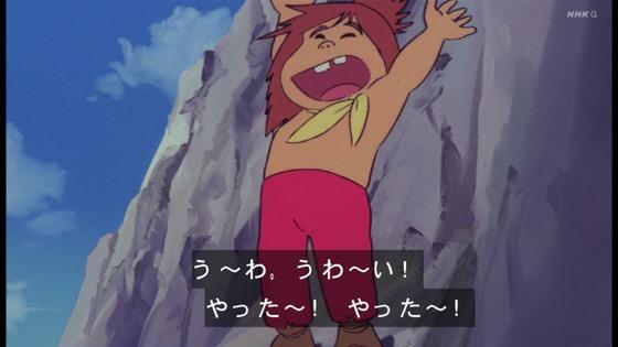 「未来少年コナン」第14話感想  (83)