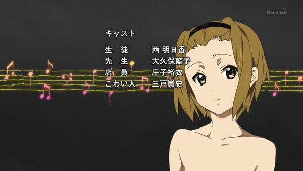 「けいおん!」1話感想 (74)