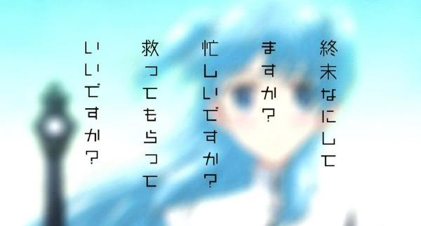 「すかすか」2話 (3)