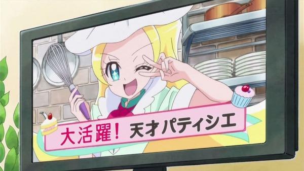 「キラキラ☆プリキュアアラモード」18話 (23)