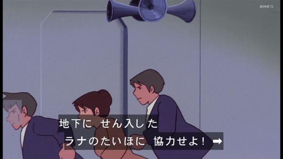 「未来少年コナン」第21話感想 画像  (17)