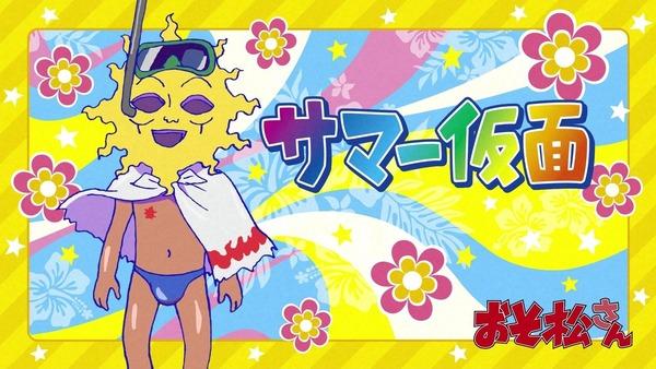 「おそ松さん」2期 5話 (39)
