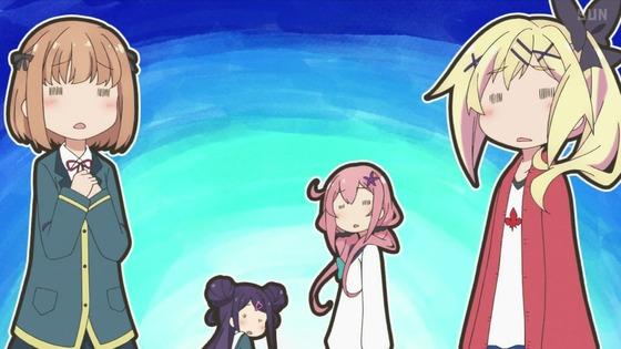 「おちこぼれフルーツタルト」第1話感想 画像 (14)