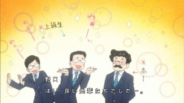 「3月のライオン」22話 (17)