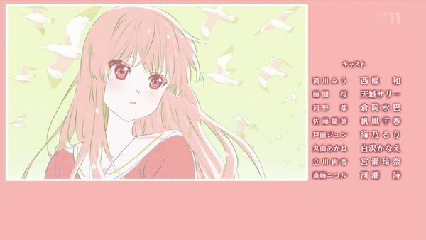 「227(ナナブンノニジュウニ)」第1話感想 画像 (61)