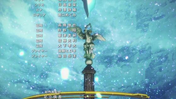 「SAO ソードアート・オンライン」4話感想  (144)