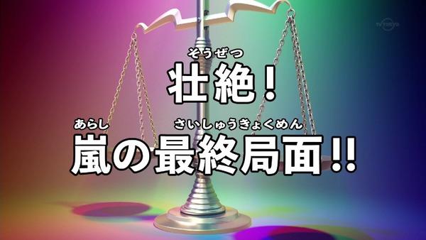 「イナズマイレブン アレスの天秤」13話感想 (11)