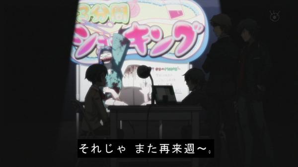 乱歩奇譚 Game of Laplace (17)