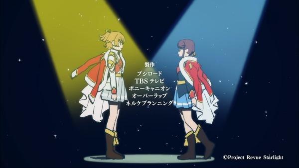 「少女☆歌劇 レヴュースタァライト」9話 (77)