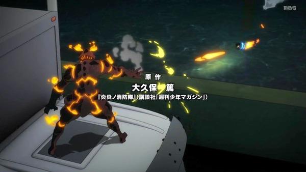 「炎炎ノ消防隊」1話感想 (18)