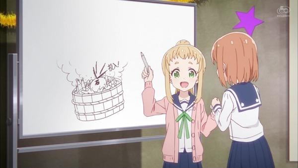 「恋する小惑星」8話感想 画像  (43)