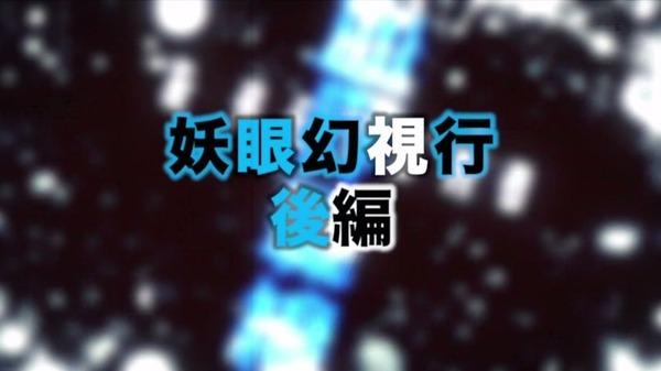「血界戦線 & BEYOND」2期 11話 (81)