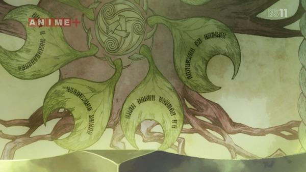「リトルウィッチアカデミア」13話 (6)