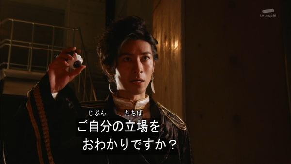 「仮面ライダーゴースト」24話感想 (22)