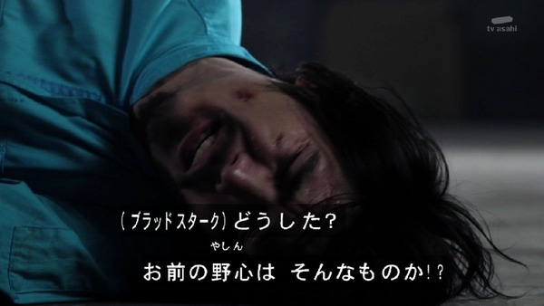 「仮面ライダービルド」24話 (28)