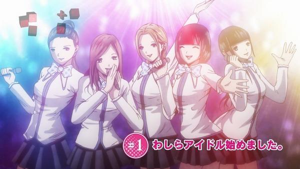 「Back Street Girls ゴクドルズ」1話感想 (8)