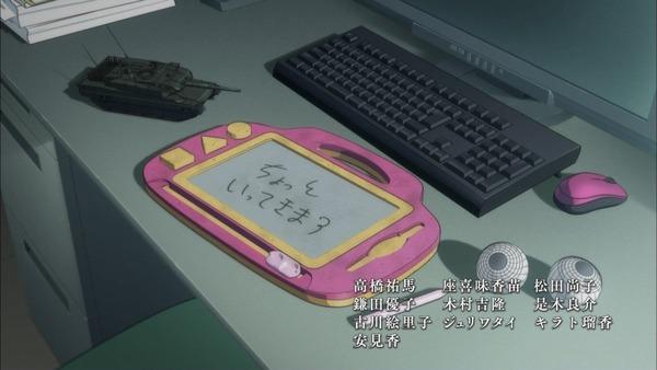 「正解するカド」12話 (92)