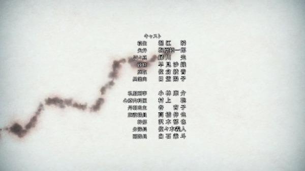 「十二大戦」3話 (105)