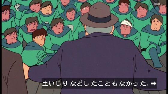 「未来少年コナン」第20話感想 画像 (16)