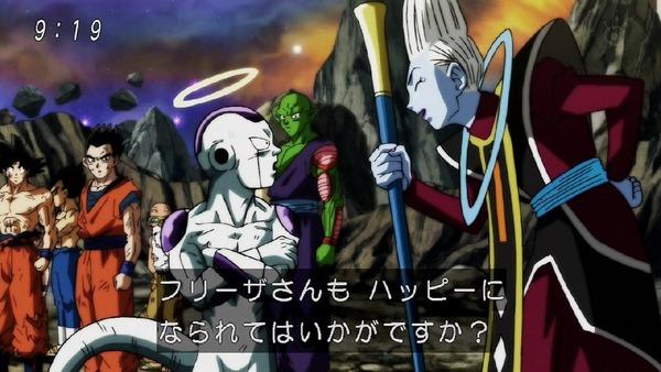 「ドラゴンボール超」131話 (63)