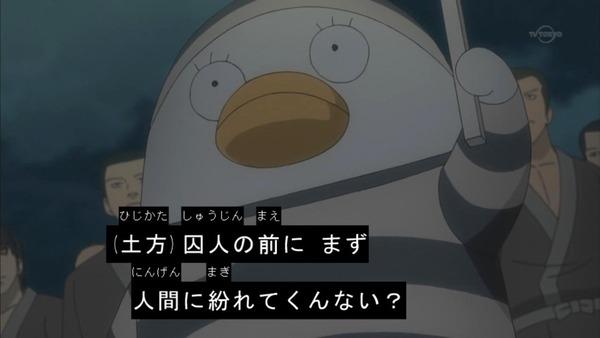 銀魂 (4)