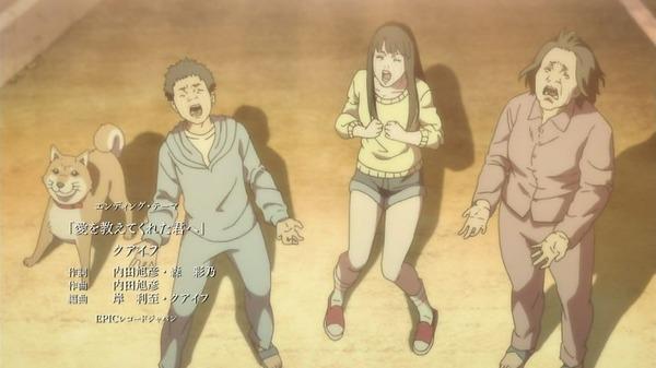 「いぬやしき」11話(最終回) (58)